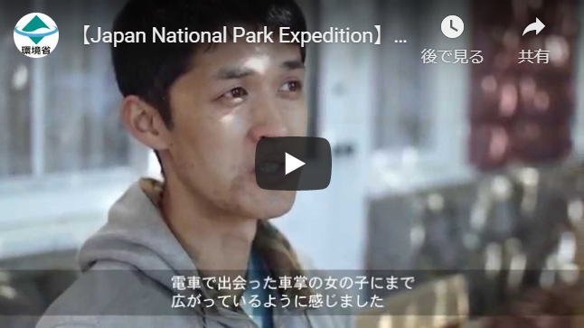 Japan-National-Park-Expedition_Kyushu2