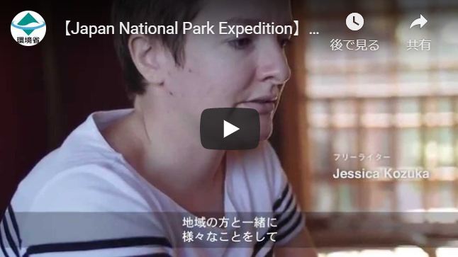 Japan-National-Park-Expedition_Kyushu3