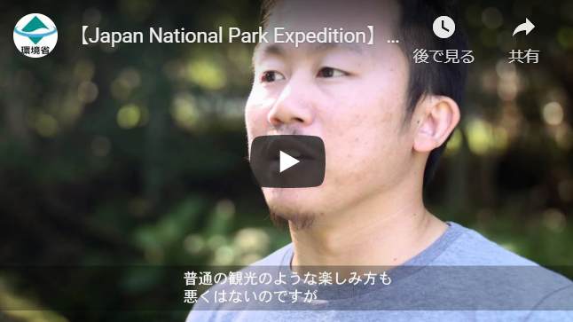 Japan-National-Park-Expedition_Kyushu4
