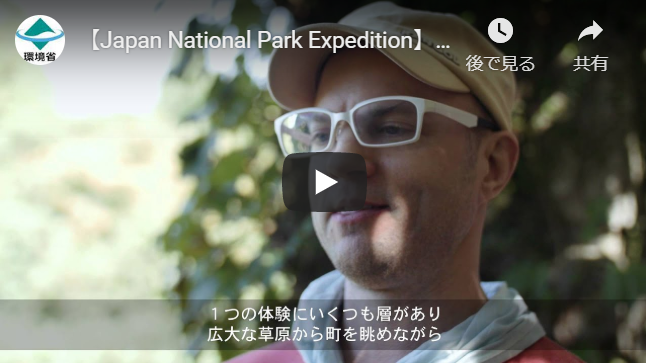 Japan-National-Park-Expedition_Kyushu5