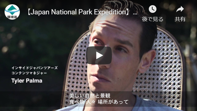 Japan-National-Park-Expedition_Kyushu6