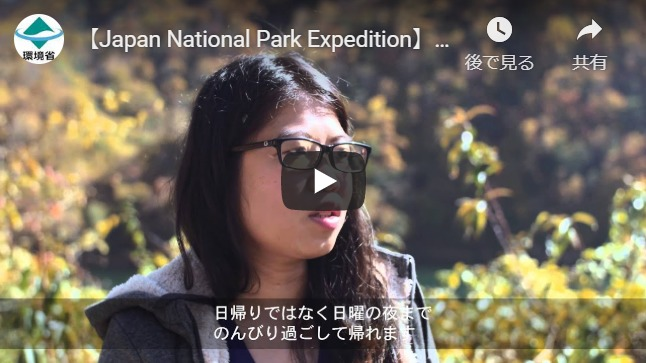 Japan-National-Park-Expedition_nikko4