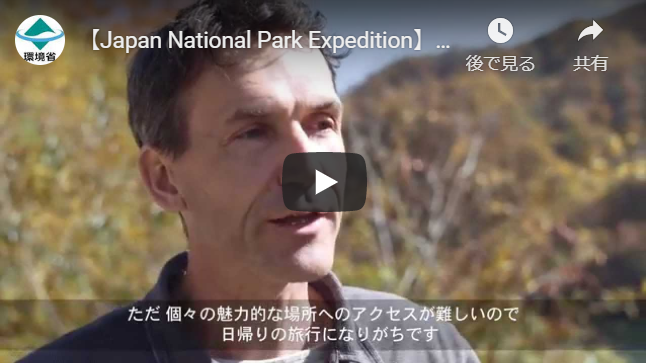 Japan-National-Park-Expedition_nikko5